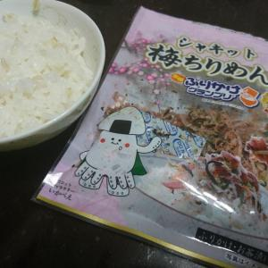 シャキット梅ちりめんは魚嫌いの子どもにもおすすめ!我が家の実食レビューと簡単レシピ