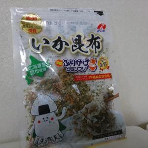 澤田食品いか昆布はどこで買える?お値段の相場は?色々検証してみました。