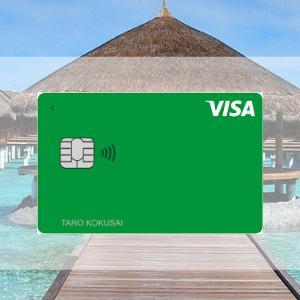 【毎日更新】LINE Payクレジットカードはどのポイントサイト経由が一番お得か!