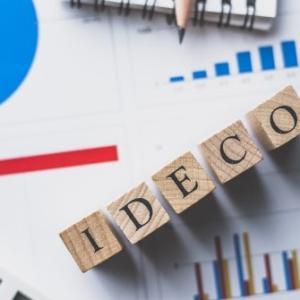インデック投資ならiDeCoとアーリーリタイアが両立できる