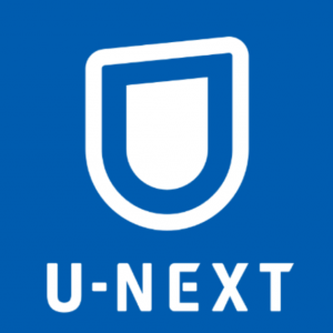【オススメ】U-NEXT(ユーネクスト)無料トライアルに登録・解約方法!評判などをまとめてみた!!【ポイント】