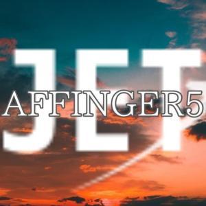【AFFINGER5】アフィンガーのオリジナル子テーマ『JET』の設定!広告が溶け込む!!【インフィード】