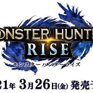 モンハン最新作がNintendo Switchに登場!!『モンスターハンターライズ』の発売日は2021年3月26日に決定!!