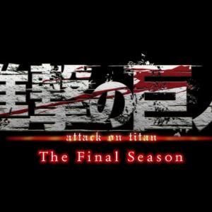 進撃の巨人-The Final Season-が2020年12月6日(日)から放送開始!重要な要素である9つの巨人や能力を紹介!!