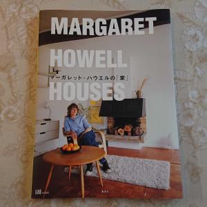 昔買ったムック本、『マーガレット・ハウエルの「家」』。