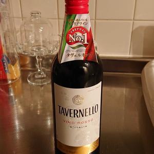 最近のお気に入りワインと輸入食品など。