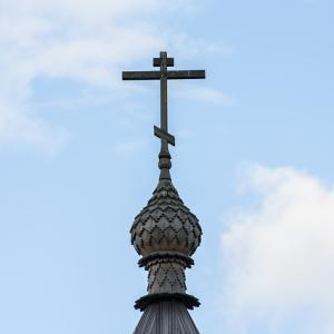 「ロシア十字」の独特な形には何の意味がある?