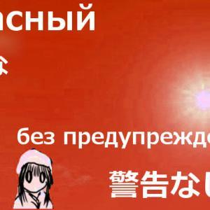 ロシアの某報道局のYouTubeアカウントが停止される