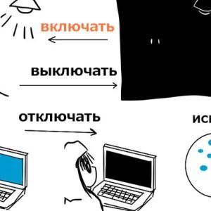 接頭辞+ ключатьの形のロシア語動詞