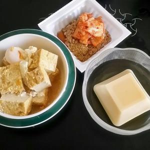 7月2日 昼食
