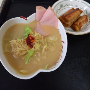 蒟蒻麺 とんこつ味!