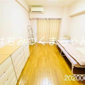 20200618のお部屋
