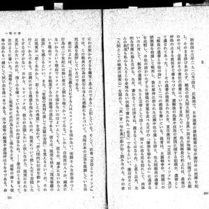 〔282〕弁護士・柳原敏夫さんからの緊急の「近況報告:子ども脱被ばく裁判の最終書面提出と感想」です。
