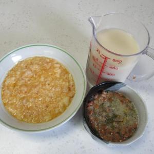 【血糖値スパイクの検証】めかぶ納豆⇒桑の葉茶ヨーグルト⇒卵かけご飯