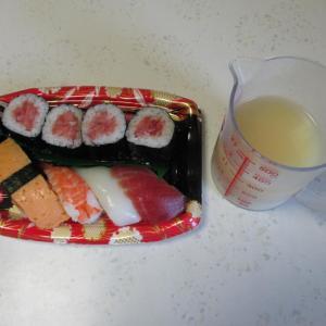 【血糖値スパイクの検証】寿司
