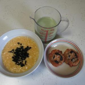 【血糖値管理】卵かけご飯+椎茸フライ