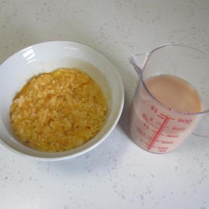乳飲料ルイボスティー⇒卵かけご飯【血糖値管理】