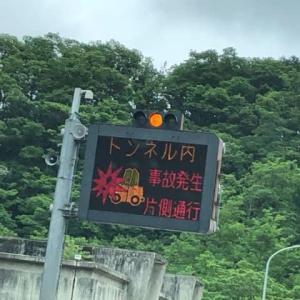 ご縁がないんじゃ・・・?(^▽^;)