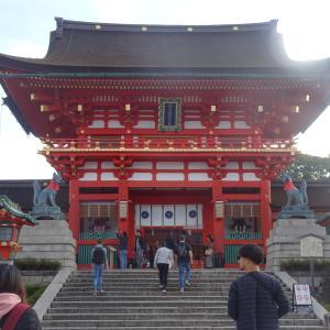 京都旅行〜伏見稲荷、金閣寺、祇園〜