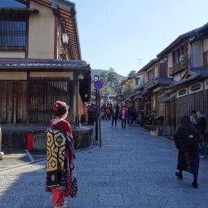 京都で舞妓体験をやってみた