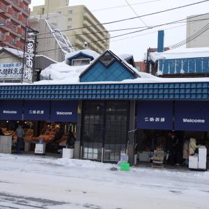 北海道旅行7日目〜二条市場からの小樽観光〜