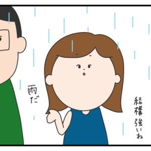 178. ハワイっぽい雨宿り??