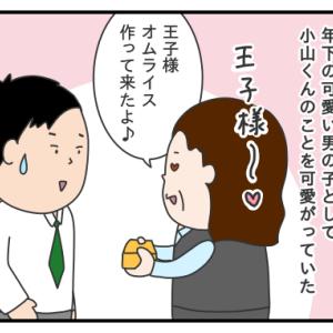 528. ぷく子vs.お局アケミ その2/モヤッとした話