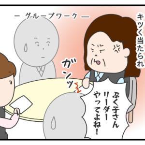 531. ぷく子vs.お局アケミ その5/モヤッとした話