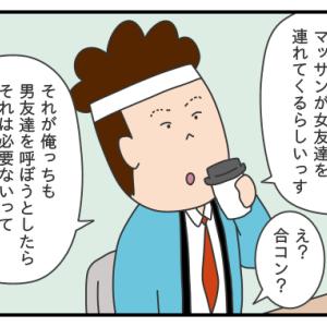 574. お祭り男、マッサンとデート?!その3/モヤッとした話