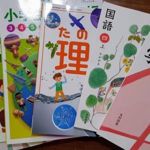 海外で受け取る日本語の教科書