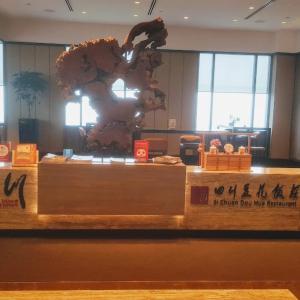 オフィス街でランチ。四川豆花飯荘