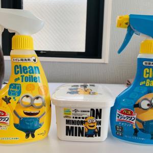 スタジオの掃除してたら、今更ながら、やたらとミリオン化してた事に気付いたw#掃除洗剤...