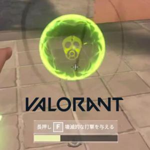 【Valorant(ヴァロラント)】今後「パラノイア」と「壊滅的なダメージ」オーブ修正の可能性