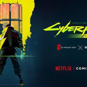 『サイバーパンク2077』のアニメ『サイバーパンクエッジランナーズ』Netflixで2022年公開予定