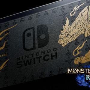 【Nintendo Switch】「モンスターハンターライズ スペシャルエディション」3月26日発売