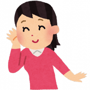 小学6年 カランメソッド for kids ①