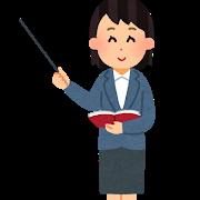 小学6年 漢字の予習⑦