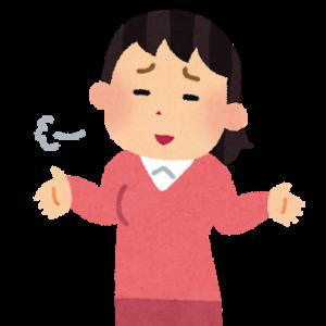 小学6年国語 小学国語読解の基礎②