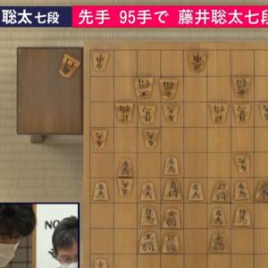 藤井聡太7段竜王戦決勝で師匠杉本8段を破った。今日の勝負飯は何かなに?