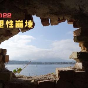 【構造力学の基礎】梁の塑性崩壊【第22回】