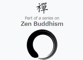 Wikipediaで英語のリーディング練習-Zen(禅)3