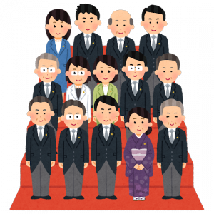 【時代を表す流行語】小泉元首相の後、覚えていますか?