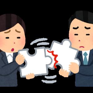 コミュニケーションミスは「意識の矢印」で防止できる