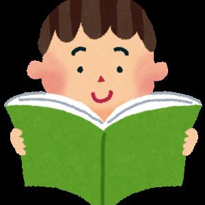 子供向けの本がシンプルで分かりやすい