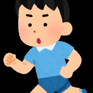 脳科学者茂木健一郎さんの子供時代の様子からこれからの時代を考える