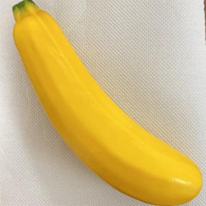バナナじゃないよ〇〇だよ