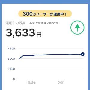 PayPayボーナス運用結構いいよ。2週間で+191円