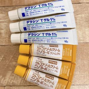 ニキビに一番効いた皮膚科薬と面ぽう圧出