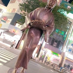 ❤️③ユーユー博士の斎藤湯レポート❤️と日暮里周辺