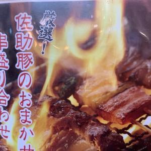 ❤️①上野産直飲食街モンモン❤️